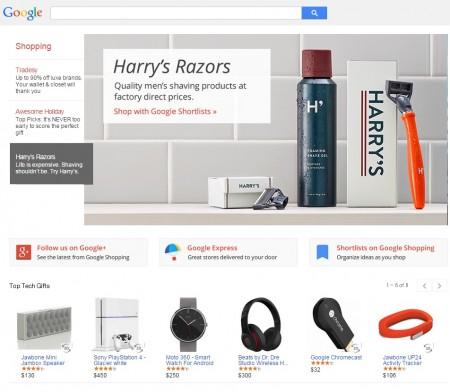グーグルショッピング(google shopping)